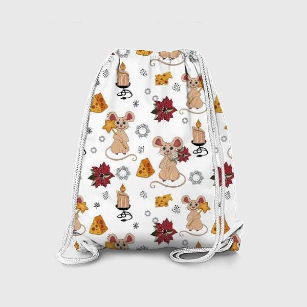 Рюкзак «мыши сыр»