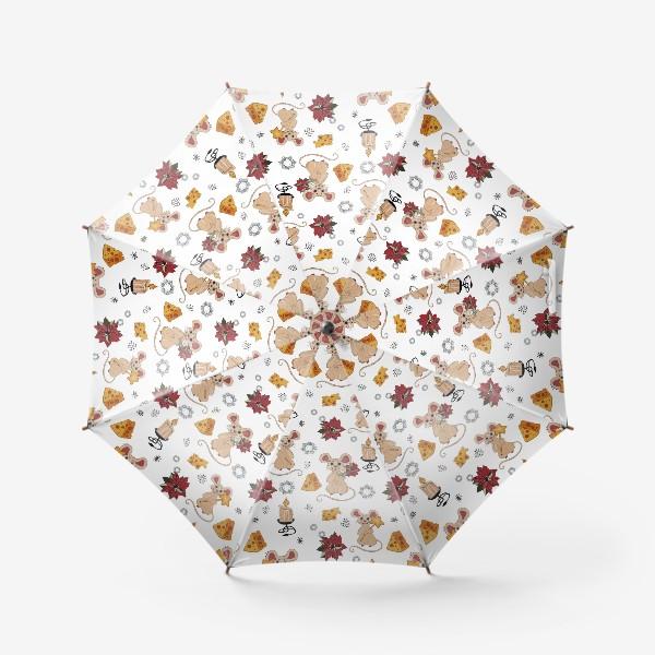 Зонт «мыши сыр»