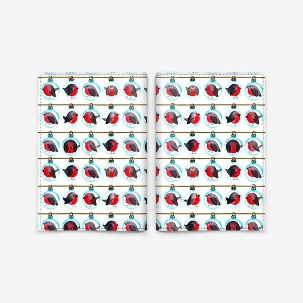 Обложка для паспорта «Паттерн новогодние шары со снегирями»