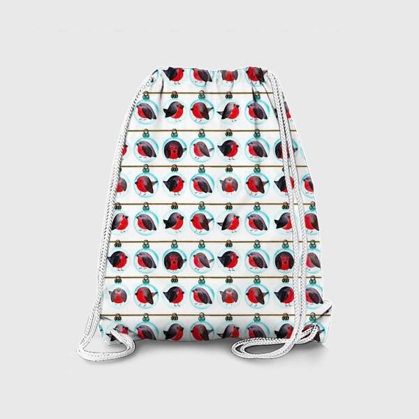Рюкзак «Паттерн новогодние шары со снегирями»