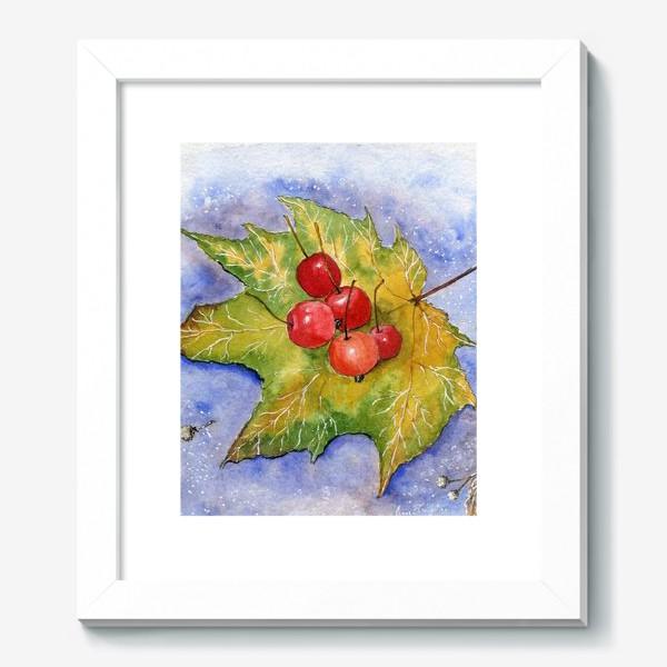 Картина «Дикие яблочки»