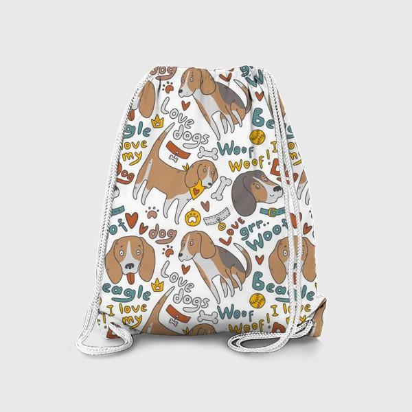 Рюкзак «Бигль»