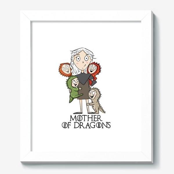 Картина «Мать 4 драконов»