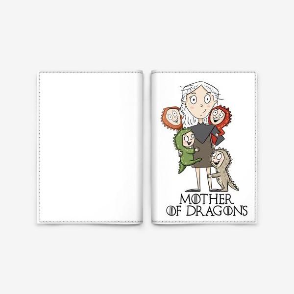 Обложка для паспорта «Мать 4 драконов»