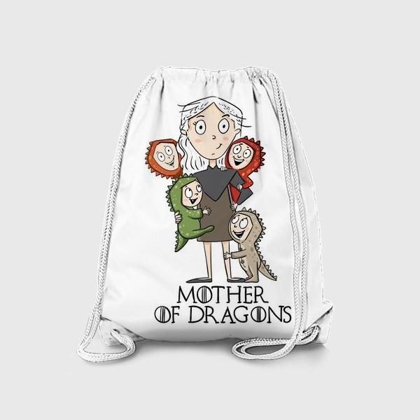 Рюкзак «Мать 4 драконов»