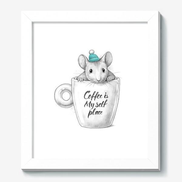 Картина «Coffee is my self place»