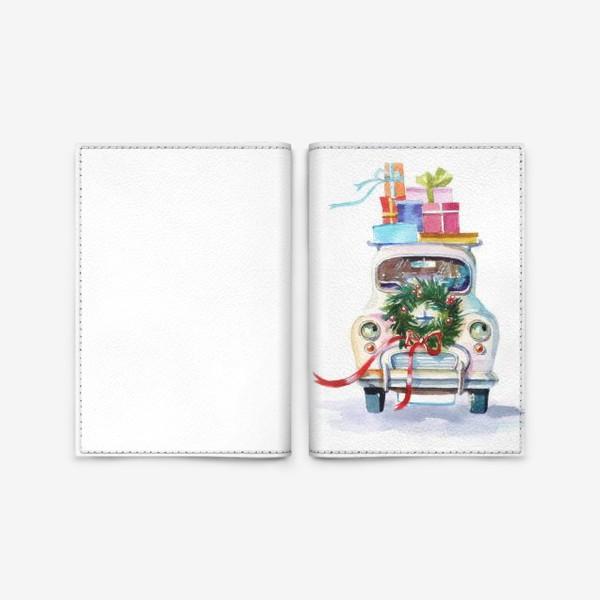 Обложка для паспорта «МАШИНА С ПОДАРКАМИ»