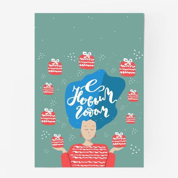 Постер «Милая девушка в красном свитере с Новогодними подарками в руках. Надпись с Новым годом. Леттеринг»