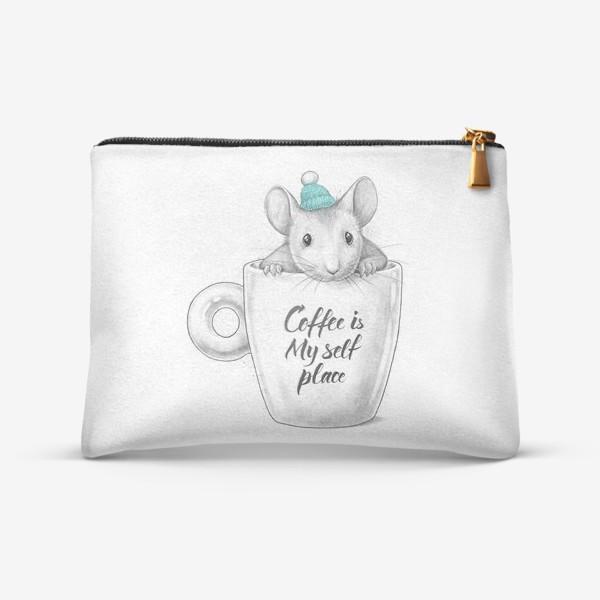 Косметичка «Coffee is my self place»