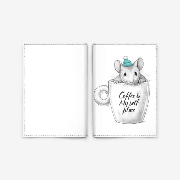 Обложка для паспорта «Coffee is my self place»