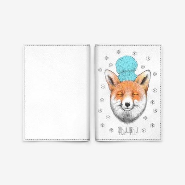 Обложка для паспорта «Зима фыр-фыр»