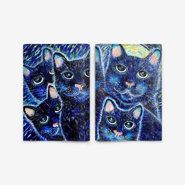 Обложка для паспорта «Полнолуние. Коты»
