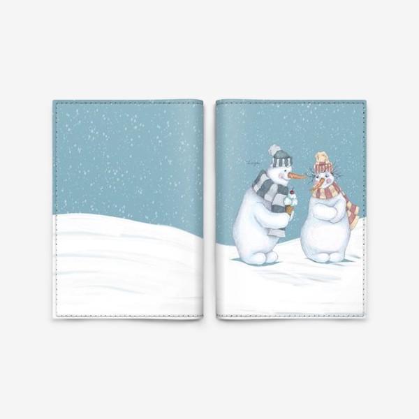 Обложка для паспорта «Влюбленные снеговики»