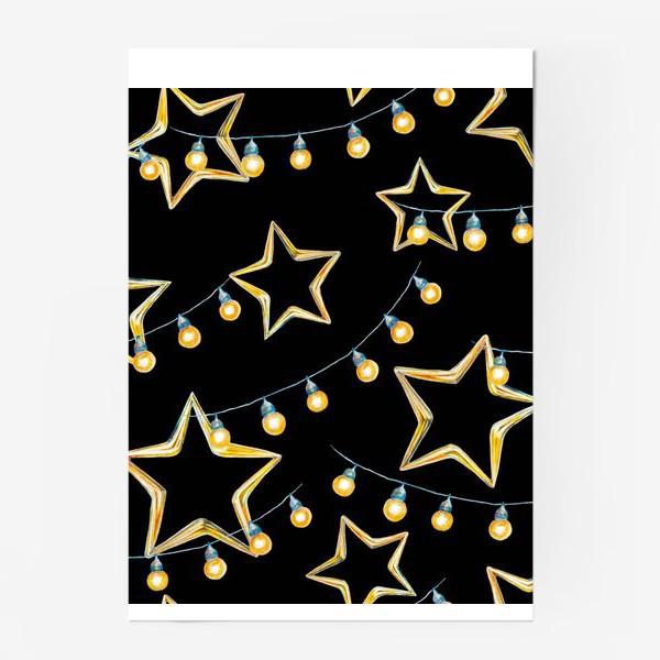 Постер «Золотые звёзды и гирлянда на черном»