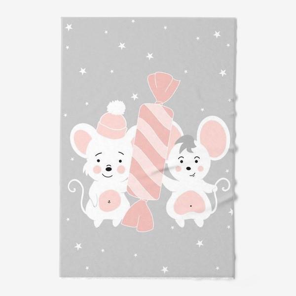 Полотенце «Мышата с конфетой (серия)»