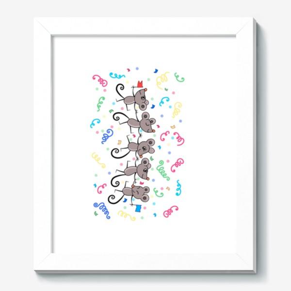 Картина «Мышиный праздничный хоровод»