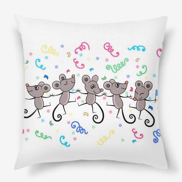 Подушка «Мышиный праздничный хоровод»