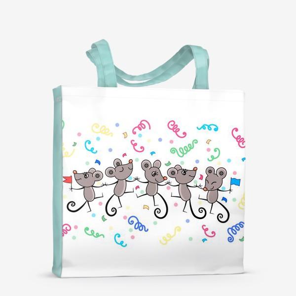 Сумка-шоппер «Мышиный праздничный хоровод»