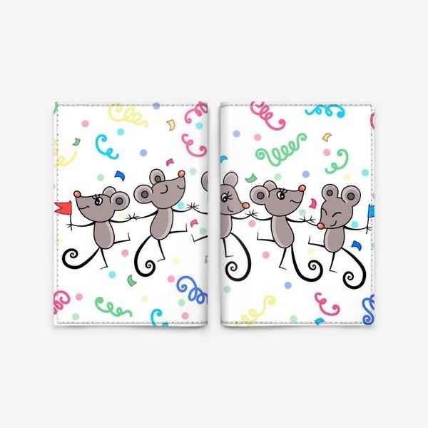 Обложка для паспорта «Мышиный праздничный хоровод»