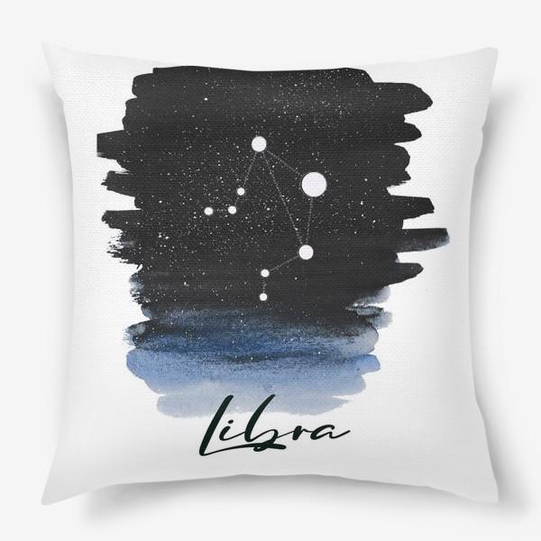 Подушка «Созвездие весы. Звездное небо. Акварель»