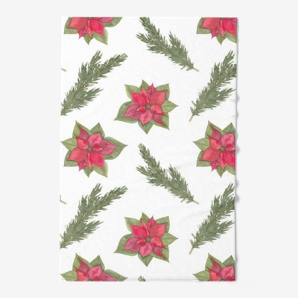 Полотенце «Пуансеттия (рождественская звезда), красный зимний цветок и ветки новогодней ели. Акварельный паттерн на белом фоне»
