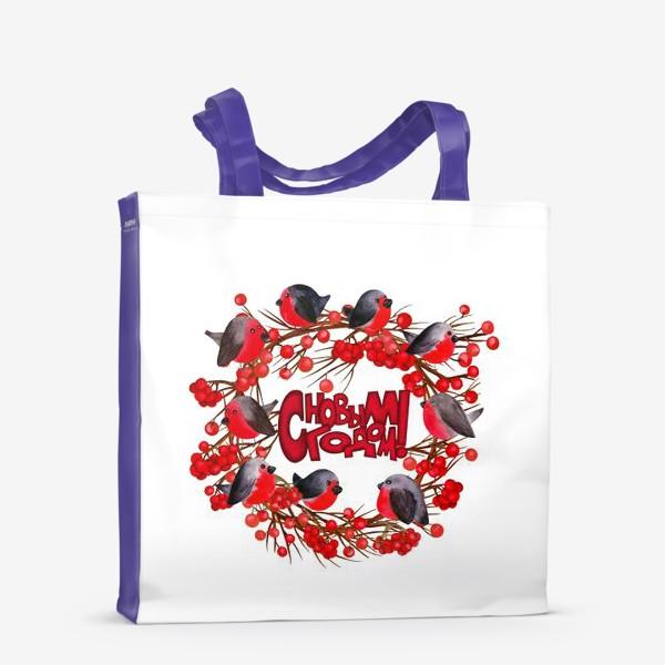 Сумка-шоппер «Венок со снегирями и ягодами рябины»