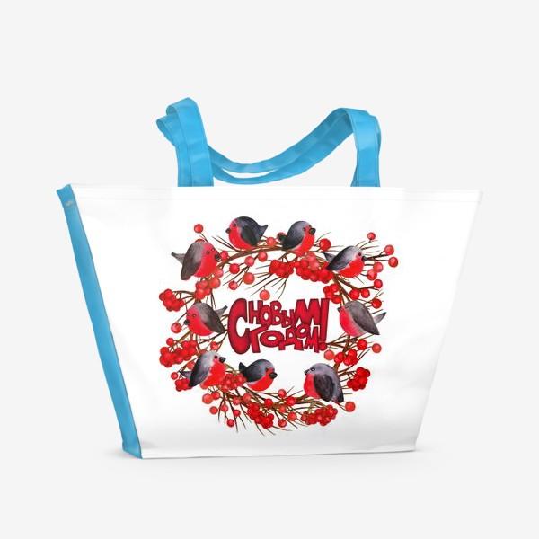 Пляжная сумка «Венок со снегирями и ягодами рябины»