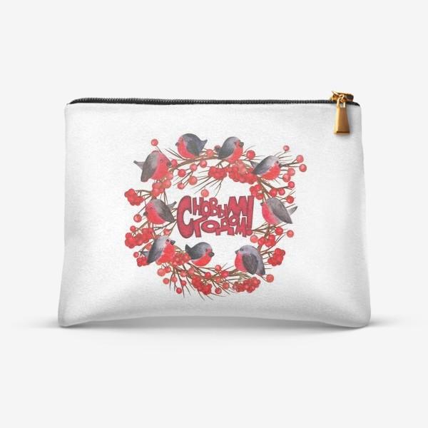 Косметичка «Венок со снегирями и ягодами рябины»