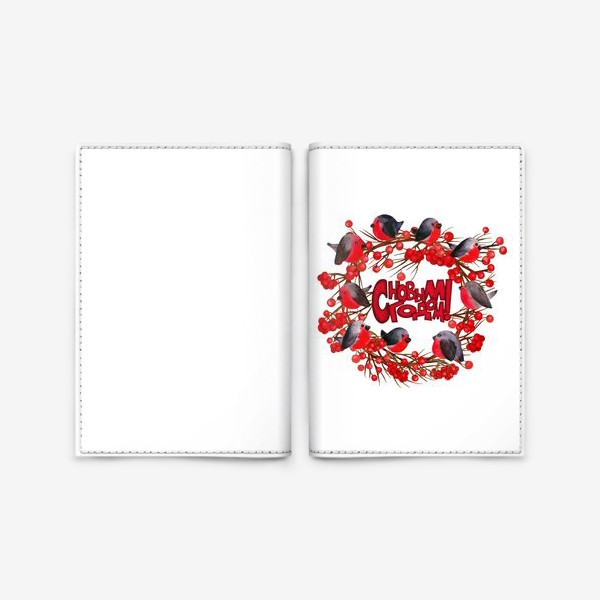 Обложка для паспорта «Венок со снегирями и ягодами рябины»