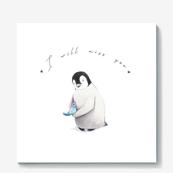 Холст «Пингвин с птичкой I miss you»