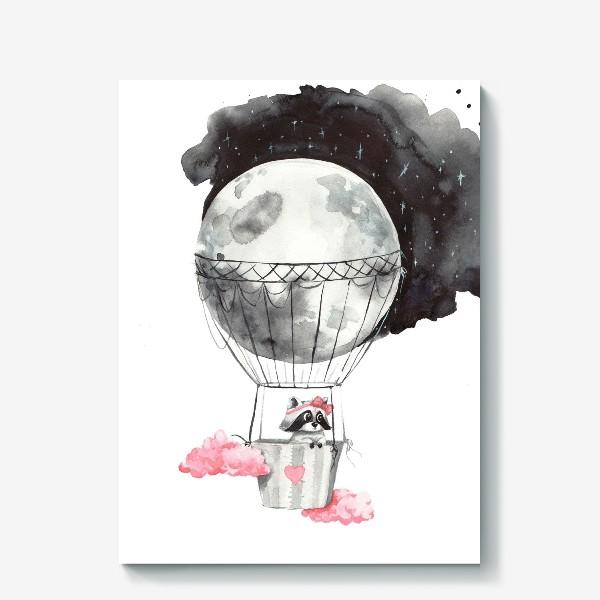 Холст «Енот-девочка на воздушном шаре-луне»