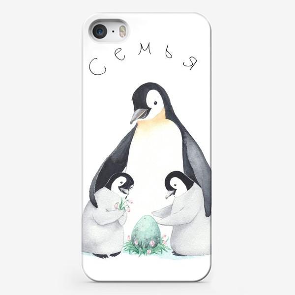 Чехол iPhone «Семья пингвинов с яйцом_рус.»