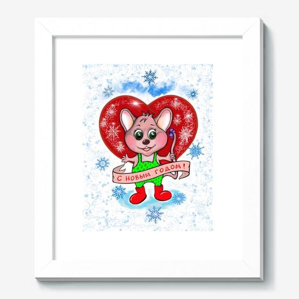 Картина «Год крысы 2020. С Новым годом!»