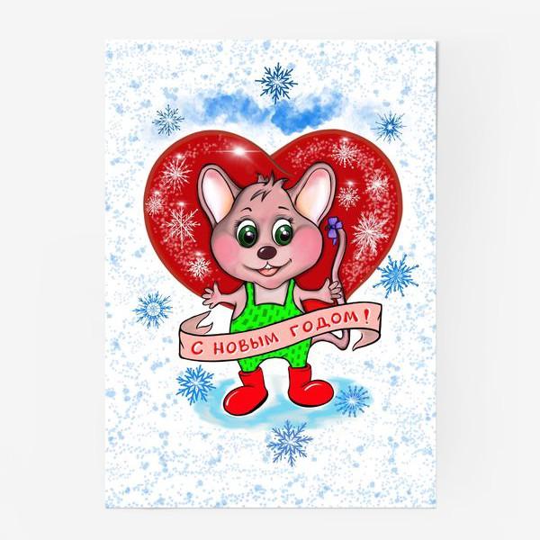 Постер «Год крысы 2020. С Новым годом!»