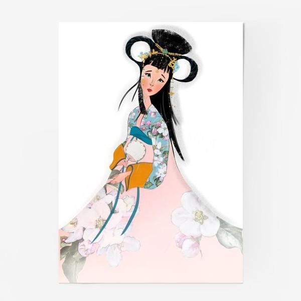Постер «Принцесса Киую »