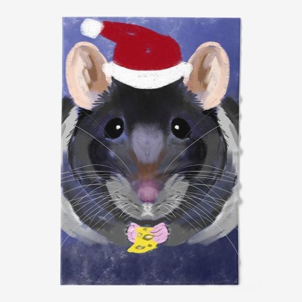 Полотенце «новогодняя крыса»