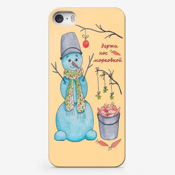 Чехол iPhone «Держи нос морковкой!»