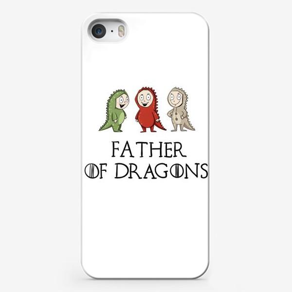 Чехол iPhone «Father of three dragons »