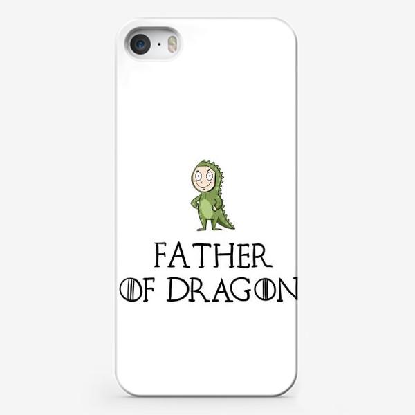Чехол iPhone «Father of Dragon»