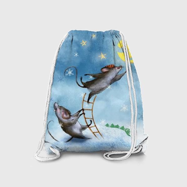 Рюкзак «дотянуться до Луны»