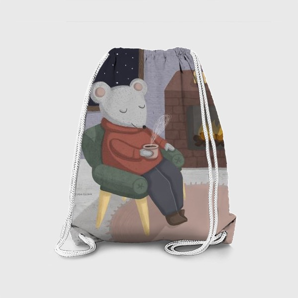 Рюкзак «Новогодняя мышка в уютной комнате»
