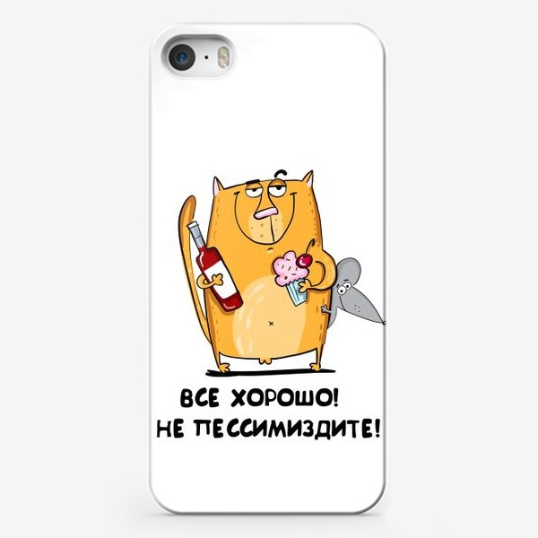 Чехол iPhone «Все хорошо! не пессимиздите (с мышкой)»