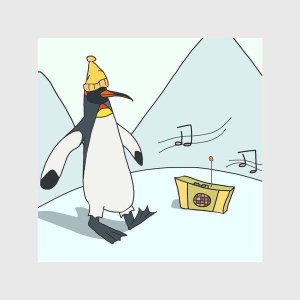 Шторы «Танцующий пингвин»