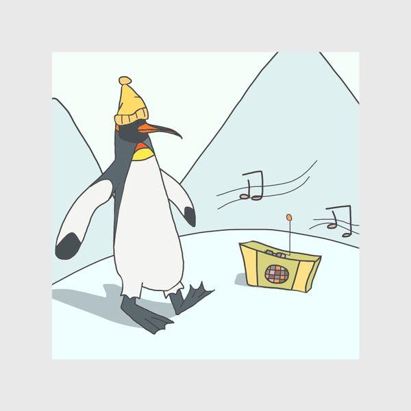 Скатерть «Танцующий пингвин»