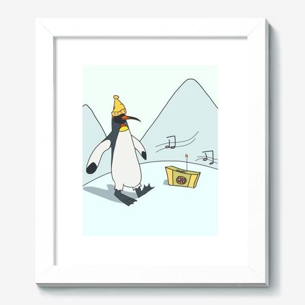Картина «Танцующий пингвин»
