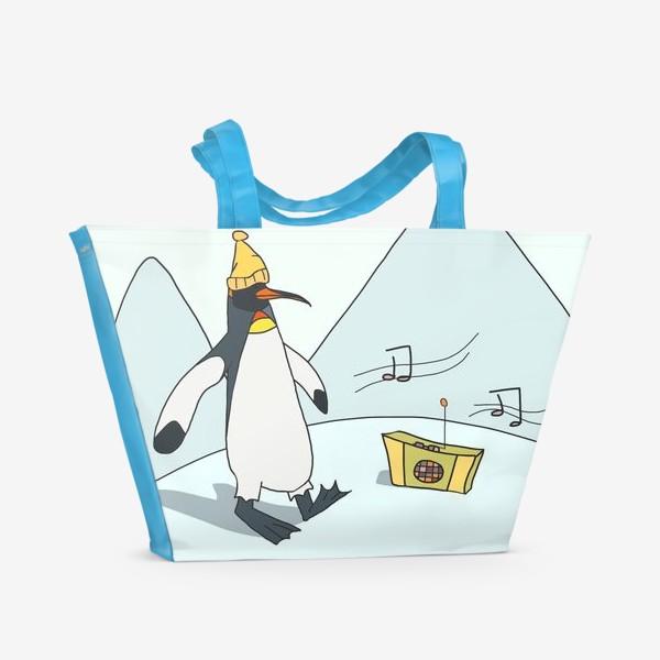 Пляжная сумка «Танцующий пингвин»