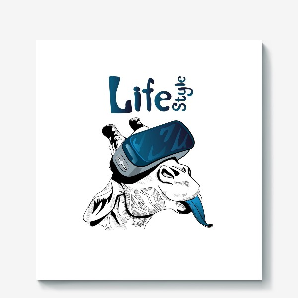 Холст «Стиль жизни. Жираф в очках виртуальной реальности»