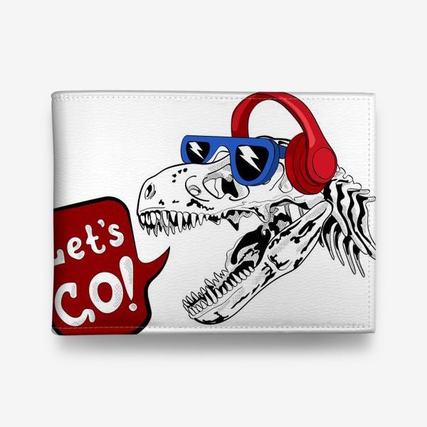 Кошелек «Тираннозавр Рекс в очках и наушниках»