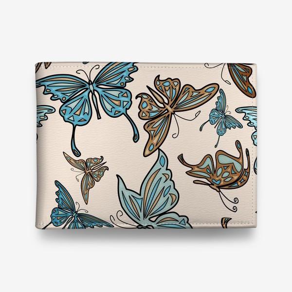 Кошелек «Бабочки на бежевом фоне, паттерн»