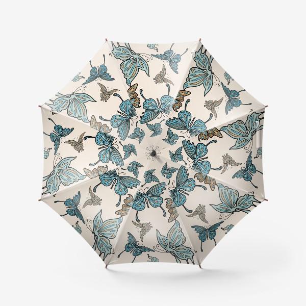 Зонт «Бабочки на бежевом фоне, паттерн»